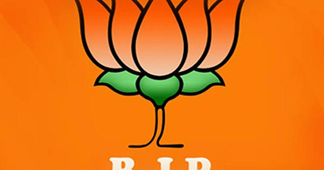 Gujarat Election Results: BJP को मिला बहुमत