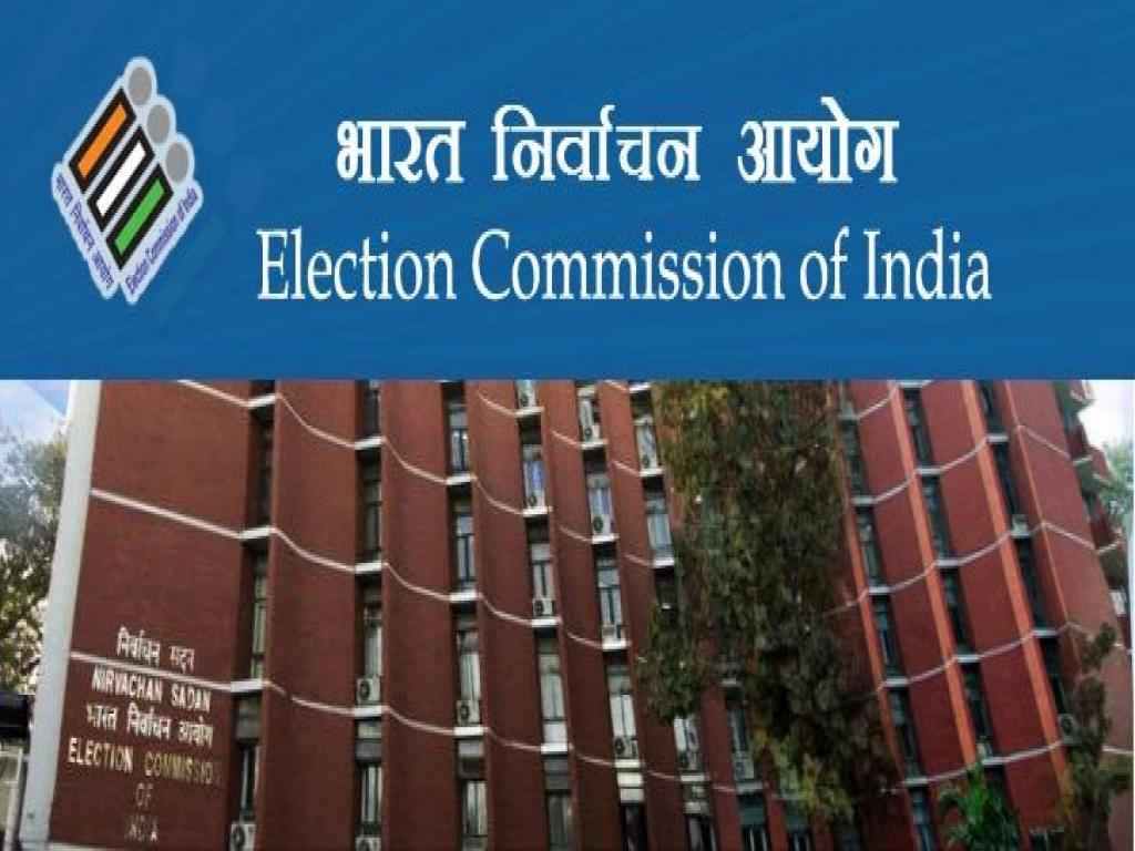 election commidion of india Find election commission of india latest news, videos & pictures on election commission of india and see latest updates, news, information from ndtvcom explore more on election commission of india.
