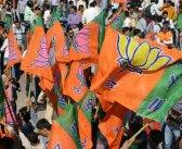 भोपाल में भाजपा कार्यकर्ताओं का 'महाकुंभ' आज