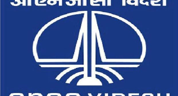 Sudan Wants ONGC Videsh To Withdraw Arbitration Over Oil Payment Dues