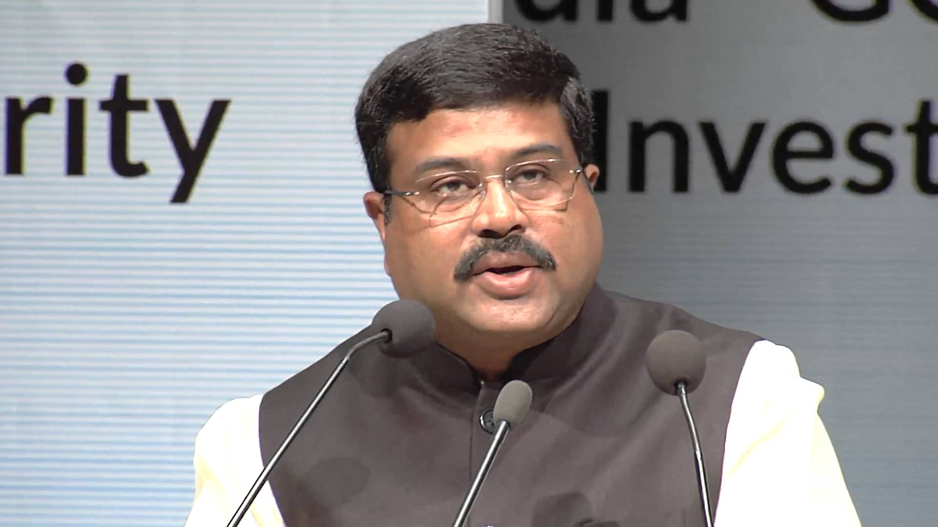 India will increase its refining capacity: Pradhan