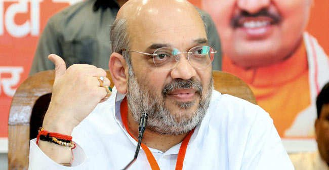 Amit Shah To Attend BJP Workers Meet In Jaipur On Wednesday