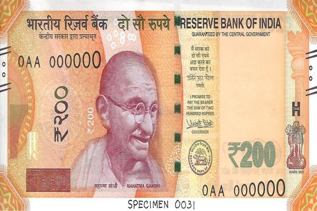 Government confirms Rs 200 Notes coming soon