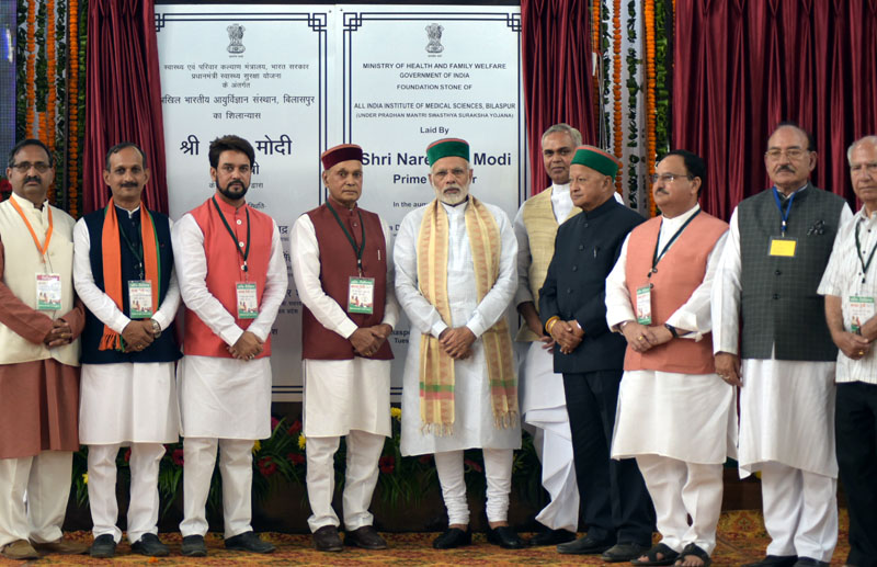 Virbhadra Singh cabinet is 'govt on bail', says Modi in Himachal Pradesh