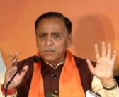 Chief Minister Vijay Rupani Wins From Rajkot West