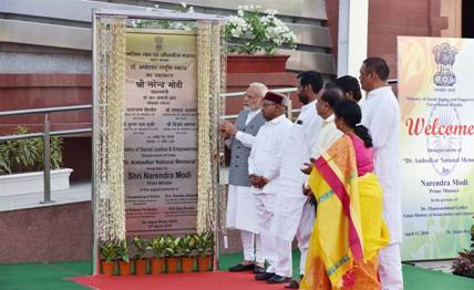 PM Modi inaugurates Ayushman Bharat in Chhattisgarh on occasion of Ambedkar Jayanti
