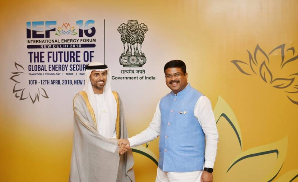 Indian Consortium and Saudi Aramco Sign MoU for Ratnagiri Mega Refinery in Maharashtra			 0					By		Aruna Sharma