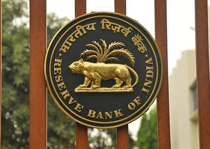 Beware Of The Any Desk App, Warns RBI -