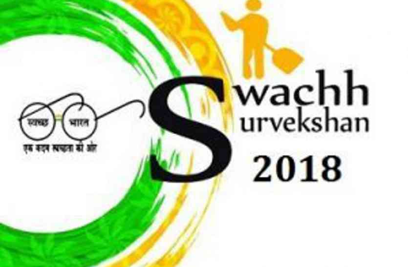 Vizag falls short in maintaining its Swachh Bharat ranking