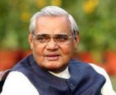US, Russia, Japan Condole Former PM Atal Bihari Vajpayee's Demise