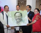 "IAC Has Organized ""Anubhuti"" An Exhibition Of Photographers And Artists"